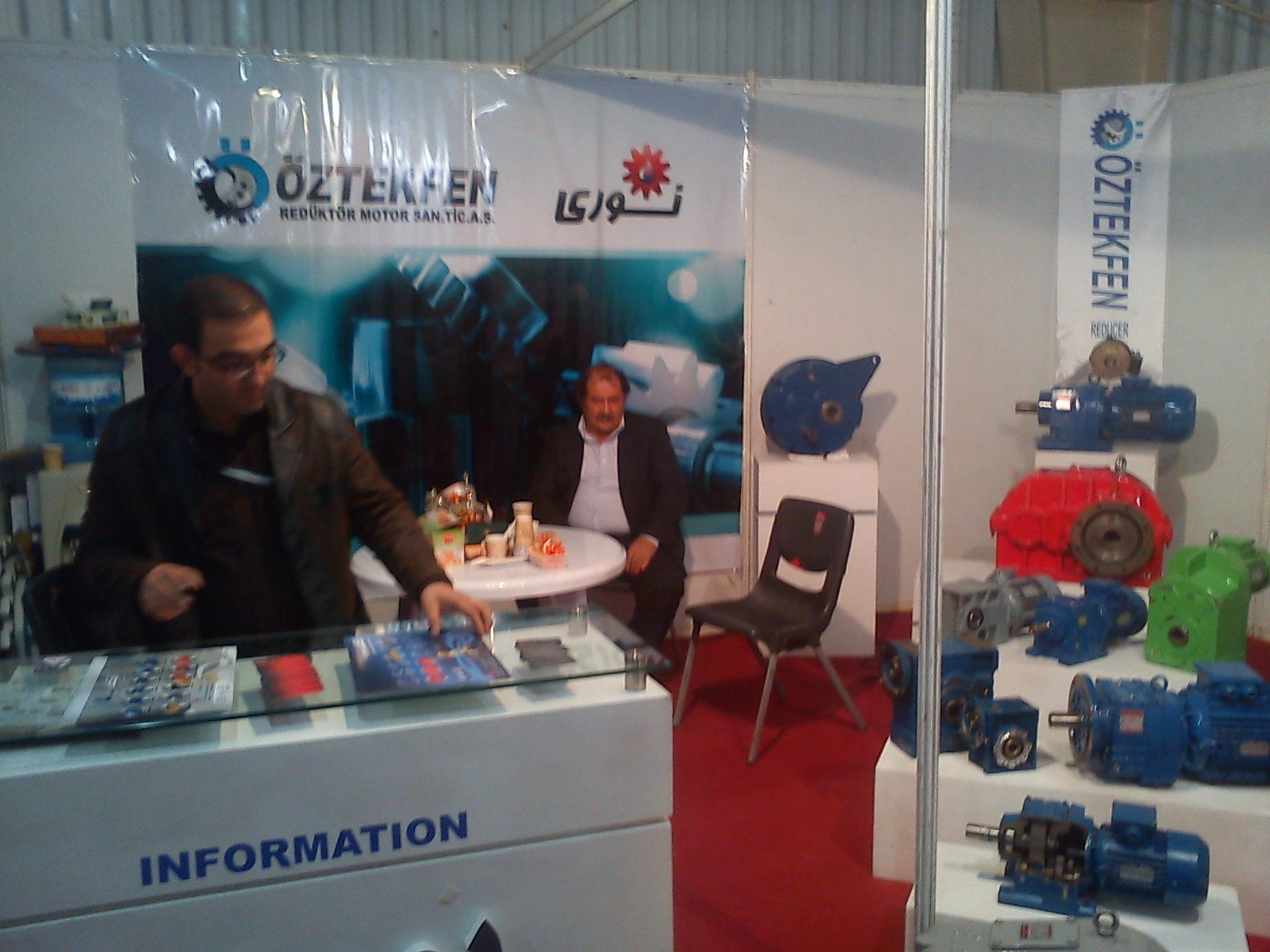 اصفهان ۲۰۱۲